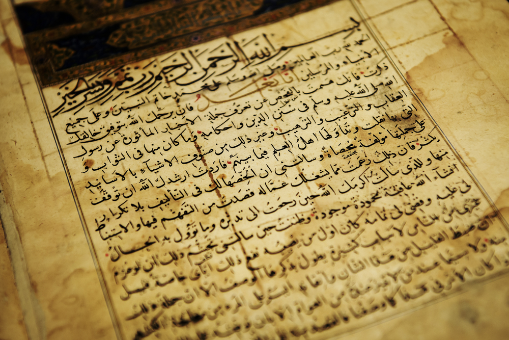 Die malikitische Rechtsschule